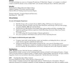 computer skills list lukex co