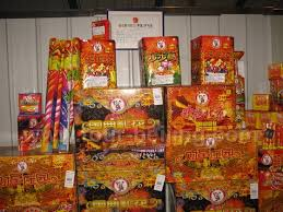 where to buy firecrackers fireworks china travel tips tour beijing