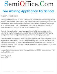 essay no application fee