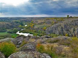 Buzk's Gard National Nature Park