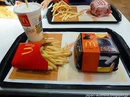 japan australia mcdonald u0027s japan halloween burger