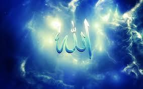 beautiful islamic allah s and prophet s name wallpapers geeks zine