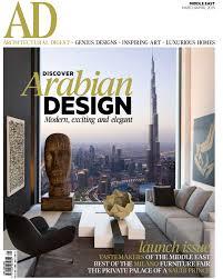 home design architectural digest magazine 2015 sunroom living