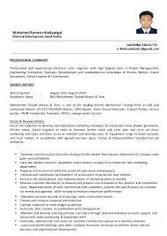 car sales resume sample brilliant ideas of pump sales engineer sample resume for your brilliant ideas of pump sales engineer sample resume also download