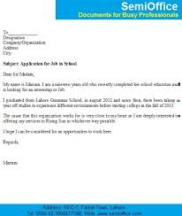 thoughts application for job formata letter from kiran bir
