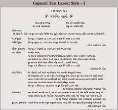 sle indian wedding invitations wedding invitation card matter in gujarati popular wedding