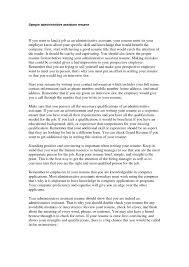 sample short essay for job application lab report essay