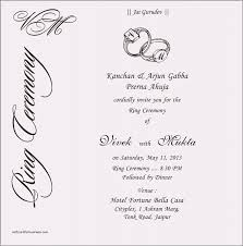 wedding ceremony card wedding invitation fresh christian wedding invitation card format