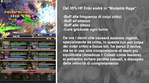 dungeon si e brave frontier rpg guida dungeon enki de