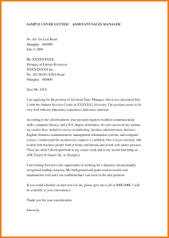 ideas of student assistant cover letter also public library