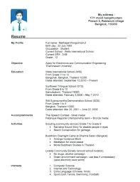 resume for part time job high student resume high student template online resume template for