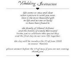 wedding invite exles sle wedding invitation message wedding invitation message