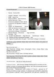 Resume In English Sample by 28 Curriculum Vitae Chef Ch0533 Koren Chef Yumei Shi