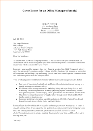 Sample Systems Administrator Resume by System Administration Cover Letter Sap Functional Analyst Cover