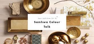 ncs u2013 we u0027re all about colour management