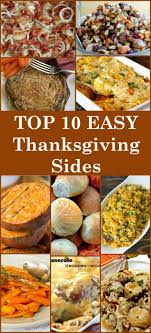 the 25 best top 10 thanksgiving sides ideas on