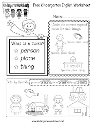 free kindergarten english worksheet