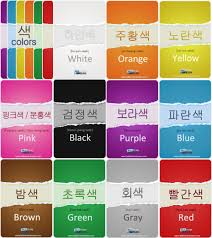 what does your favorite color say about you stephen learns korean how do you say your favorite color in