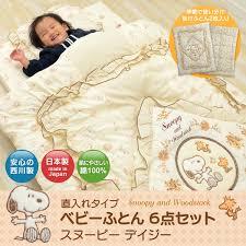 Snoopy Bed Set Emoor Co Ltd Rakuten Global Market Snoopy Snoopy Baby Bedding