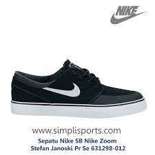 Jual Sepatu Nike Air Yeezy 15 best toko sepatu sb skateboard nike original www simplisports