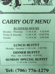 Chinese Buffet Hours by Bamboo House Chinese Restaurant Cornelia Restaurant Reviews