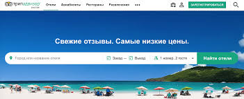Top 10 russian travel sites russian search marketing