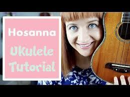 ukulele keyboard tutorial hosanna hosanna hosanna in the highest keyboard chords by catholic