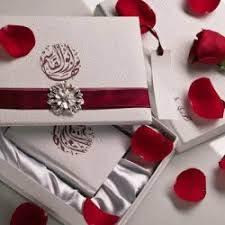 royal wedding cards royal wedding cards wedding invitations city of kuwait zafaf net