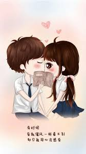 dark love pair wallpapers chibi couple cute happy love together brunette u0026 black hair