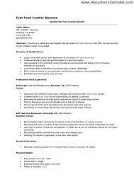 resume exles for fast food fast food resume exle