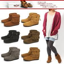 womens boots zip up back z craft rakuten global market like minnetonka moccasins