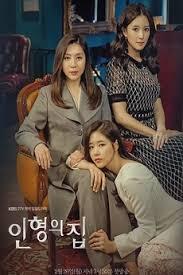 dramanice my queen dramanice korean drama watch dramanice tv asian drama 2018