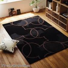 Guitar Rugs Mickey Mouse Rugs Roselawnlutheran