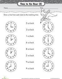 telling time worksheet second u0026 first grade math pinterest