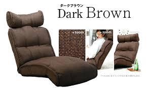 reclining floor chair u2013 gdimagazine com
