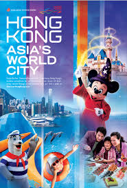 hong kong tourist bureau hong kong tourism board s city tangerine