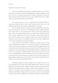 macbeth sample essays essays on macbeth sample essay thesis essay dissertation english macbeth scene analysis