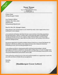 Mergers And Inquisitions Resume 100 Finance Cover Letter Mergers And Inquisitions Financial