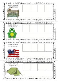 Blending And Segmenting Worksheets Build It Write It Cards For Cvc And Cvcc Ccvc Words Make Take