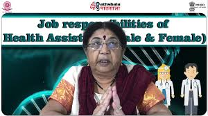 Job Res by Job Responsibilities Of Health Assistance Male U0026 Female Youtube
