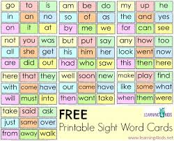 free printable sight word cards learning 4 kids
