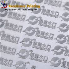 nickel electroforming nickel sticker electroforming nickel sticker electroforming
