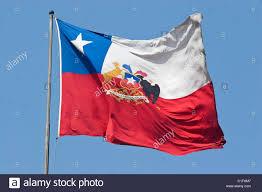 Chilian Flag Chilean Flag At The Palacio De La Moneda The Presidential Palace