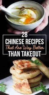 microwave cornflour cake asian recipes pinterest asian