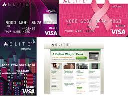 elite debit card elite prepaid card login ace elite debit card login