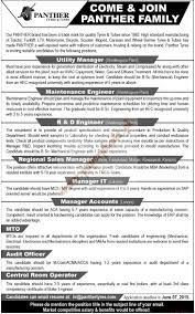 Subject To Send Resume Panther Tyres And Tubes Jobs Jang Jobs Ads 24 May 2015 Paperpk