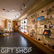 cbs gift shop congregation beth shalom
