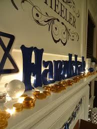 raising them up right hanukkah wood letters
