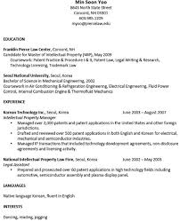 examples of student resumes 19 4219 best job resume format images