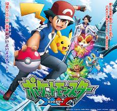 is ash older in the pokémon xy anime jyger u0027s rant